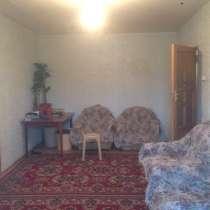 Срочна срочно срочно продаю 3-x комнатную квapтиру в гopoдкe, в Грозном