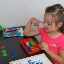 Подготовка к школе, в Севастополе