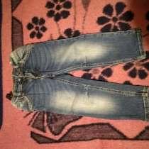 Продаю детские джинсы на 4 года недорого, в Ставрополе