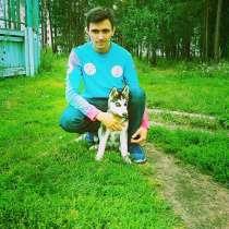 Сергей, 50 лет, хочет познакомиться – Сергей, 25 лет, хочет познакомиться, в Железногорске