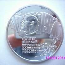 Альбомы и монеты, в Улан-Удэ