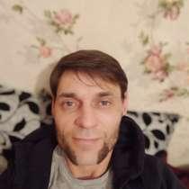 Александр, 34 года, хочет пообщаться, в г.Актобе