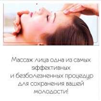 Услуги профессионального массажиста, в г.Кокшетау