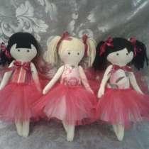 """Куклы """"балеринки"""" мои работы. Возможно под заказ, в Краснодаре"""