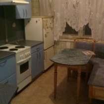 Сдам 2-х комнатную квартиру, в Тольятти