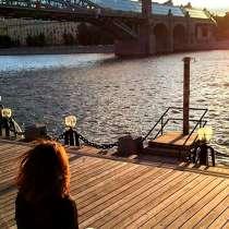 Созвездие Дождя, 30 лет, хочет пообщаться – Ищу простое человеческое общение), в г.Штутгарт