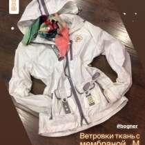 Bogner,Sportalm,Moncler-демисезонная одежда люкс Новосибирск, в Новосибирске