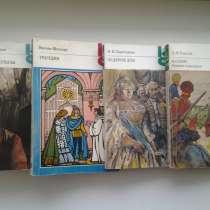Книги серии «Классики и современники», в Нововоронеже