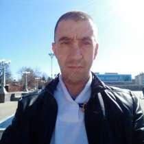 Женя Петраков, 37 лет, хочет познакомиться – хочу найти девушку для серьезных отношений, в Брянске