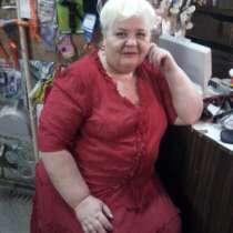 Елена, 57 лет, хочет найти новых друзей, в Самаре