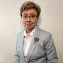 Психолог (консультация бесплатно), в г.Алматы
