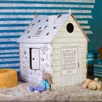 Домик-раскраска для мальчиков и девочек, в Кемерове