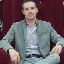 Михаил, 34 года, хочет пообщаться, в г.Алматы