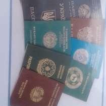 Перевод и нотариальное заверение паспортов и др. документов, в Люберцы