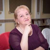 Раиса, 67 лет, хочет пообщаться, в Тольятти
