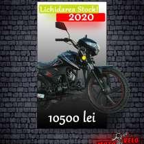 Motociclete cu livrare gratuita, в г.Кишинёв