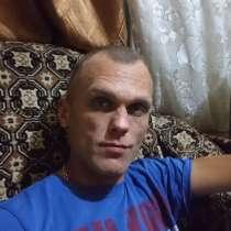 Den, 50 лет, хочет пообщаться, в г.Краматорск