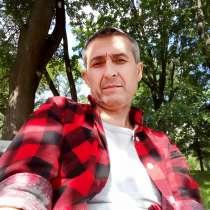 Давран, 51 год, хочет пообщаться, в г.Ургенч