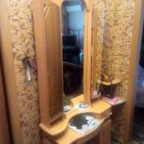Туалетный столик - трельяж, в Комсомольске-на-Амуре