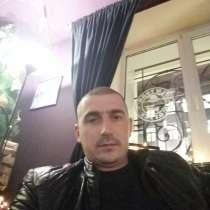 Дмитрий, 35 лет, хочет пообщаться, в Москве