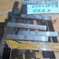 Ножи для деревообрабатывающего станка L=200 СССР, в Иркутске
