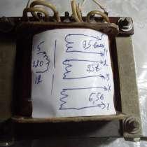 Трансформатор для радиолюбителей и не только, в Челябинске