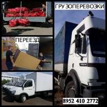 Грузоперевозки до 10 тонн, в Ростове-на-Дону