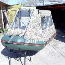 Моторная лодка Колибри КМ280, в Москве