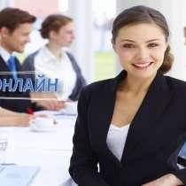 Требуется менеджер интернет магазина, в Хабаровске