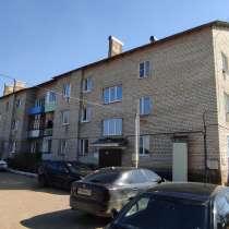 Продам 4-комнатную квартиру в п. Учхоза Александрово, в Можайске