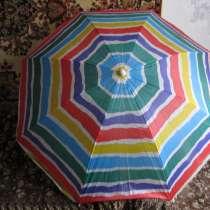 Зонт от солнца, в Саратове