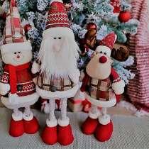 Новогодние игрушки, в Новосибирске