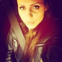 Виктория, 31 год, хочет познакомиться – Меня зовут Виктория. Мне 31. Воспитываю двоих детей, в Москве