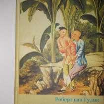 Сексуальная жизнь в Древнем Китае, в Краснодаре