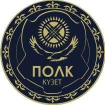 Установка,мониторинг охранной,тревожной,пожарной сигнализаци, в г.Алматы