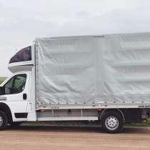 Приглашаем на работу водителей на Box Truck, в г.Independence