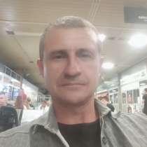 Виталий, 49 лет, хочет пообщаться, в г.Варшава