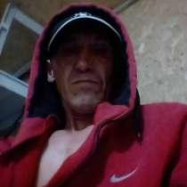 Фларид, 51 год, хочет пообщаться – Фларид, 51 год, хочет пообщаться, в Перми