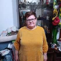 Циля, 51 год, хочет найти новых друзей – Познакомлюсь, в г.Акко