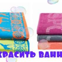 Полотенца махровые, в Томске