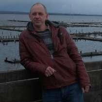Дмитрий, 51 год, хочет познакомиться – Все привет, в г.Минден