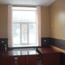 Аренда офисных помещений, в Комсомольске-на-Амуре