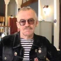 Iskander-, 67 лет, хочет пообщаться – iskander-, 67 лет, хочет пообщаться, в Москве