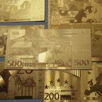 Коллекция золотых банкнот 24 к 20 штук + сертификат, в Артемовский