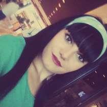 Катя, 20 лет, хочет познакомиться – фоточки и видео на заказ, в Москве