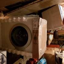 Стиральная машин/автомат, в г.Талгар