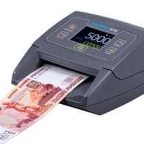 Автоматический детектор банкнот Дорс 210 Антистокс, в Краснодаре