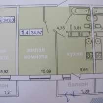 Меняю или продаю однокомнатную квартиру и дачу в 20 минутах от Ладожской на большую, в Санкт-Петербурге