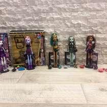 Куклы Monster High, в г.Киев