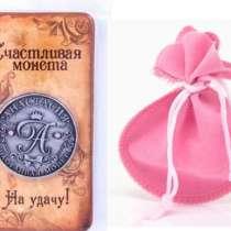 Именная монета Анастасия и бархатный мешочек в подарок, в Перми
